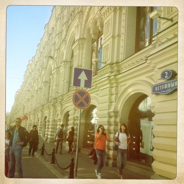 De Berlin la verte à Moscou la rouge qui brille